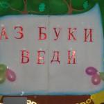10419648_765621716834089_1960020362_n