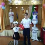Болград 3